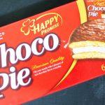 Resenha: Lotte Choco Pie