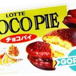Resenha: Revanche do Choco Pie e Jagabee do Japão