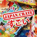 JapanCrate: Assinatura de Doces Japonesas