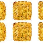 Resenha: Bolo da Lua Chinês e Chips de Banana