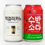 Resenha: Café com Álcool Makgeollicano e Refrigerante de Melancia